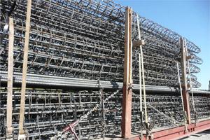 HGI Steel - Concrete Reinforcement Services